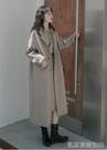 長款外套秋冬裝新款奶茶色港風大衣韓版寬鬆中長款溫柔外套女 【快速出貨】