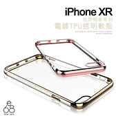 倍思明金 iPhone XR 6.1吋 手機殼 電鍍邊框 透明 Xr 保護殼 軟殼 保護套 手機套 TPU Baseus