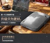 筆記本電腦包 保護套商務筆記本電腦包內膽包 QG885『愛尚生活館』