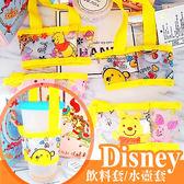 迪士尼TSUM TSUM維尼手搖飲料手提袋杯套透明款隨機061204通販屋