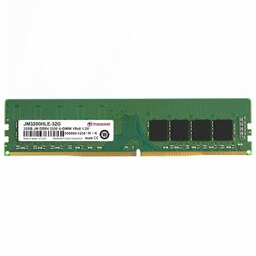 【綠蔭-免運】創見JetRam DDR4-3200 32G (適用第九代CPU以上) 桌上型記憶體 JM3200HLE-32G