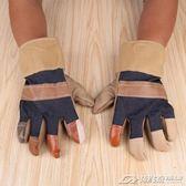 10雙電焊手套加厚耐磨短款半皮革防護搬運帆布燒焊勞保手套  潮流前線