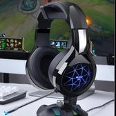 耳機 諾西 N1電腦耳機頭戴式耳麥臺式游戲絕地求生吃雞電競帶麥話筒cf【限時八五鉅惠】