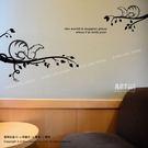 ☆阿布屋壁貼☆樹梢松鼠B - M尺寸  壁貼