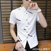 夏裝發型師修身短袖襯衣潮男式光滑料免燙印花字母短袖襯衫男 莫妮卡小屋