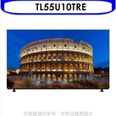 東元【TL55U10TRE】55吋OLED 4K電視