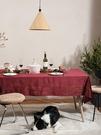 時尚可愛空間餐桌布 茶几布 隔熱墊 鍋墊 杯墊 餐桌巾857 (145*145cm)