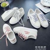 帆布鞋子女學生韓版原宿ulzzang小白鞋百搭板鞋女鞋 可可鞋櫃