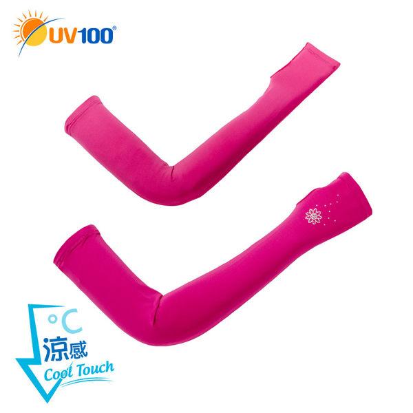 快速出貨 UV100 防曬 抗UV-涼感優雅美鑽護指袖套-女