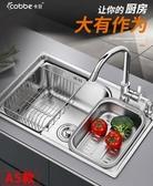 單槽廚房洗菜盆加厚304不銹鋼洗菜池水池單盆水鬥大單槽 熊熊物語