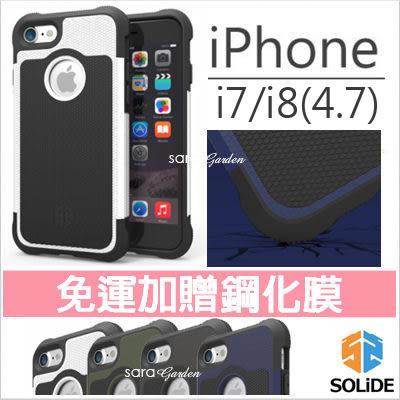 送鋼化膜 SOLiDE iPhone 8 7 宙斯 防摔殼 軍規 手機殼 保護殼 防摔 防撞 防滑 耐衝擊