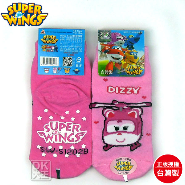 SUPER WINGS 超級飛俠 蒂蒂DIZZY止滑直板襪 SW-S1202B【DK大王】