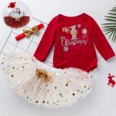 聖誕節 澎澎裙 包屁衣+髮帶+澎澎裙 包屁衣 造型服 聖誕 寶寶 耶誕節 橘魔法 現貨 抓週 嬰幼兒