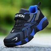 男童鞋春新款皮面防水男孩兒童運動鞋中大童跑步鞋潮
