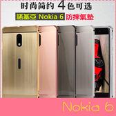 【萌萌噠】諾基亞 Nokia 6 (5.5吋)  電鍍邊框+拉絲背板 金屬拉絲質感 卡扣二合一組合款 手機殼 外殼