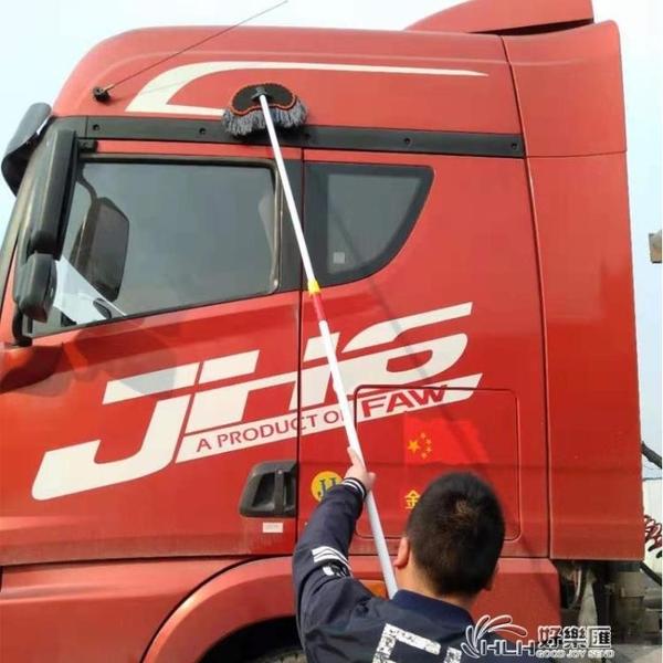 大貨車洗車拖把加長2米桿軟毛擦車神器專用加粗伸縮刷子貨車用品好樂匯