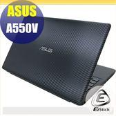 【Ezstick】ASUS A550V 專用 Carbon黑色立體紋機身貼 (上蓋貼、鍵盤週圍貼) DIY包膜