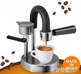摩卡壺 意大利摩卡壺咖梅拉Kamira家用意式咖啡壺不銹鋼手工咖啡機YTL 皇者榮耀3C