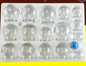 撥火罐真空拔罐器防爆玻璃拔火罐16罐家用防爆吸濕罐全套gogo購