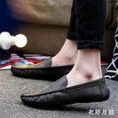 豆豆鞋男2019夏季休閒潮流男士韓版懶人休閒鞋 QW3904【衣好月圓】