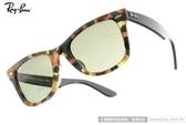 RayBan 太陽眼鏡 RB2140F 11594E -52mm (琥珀綠) 經典Wayfarer 熱銷款 # 金橘眼鏡