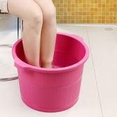 85折免運-泡腳桶沃之沃塑料大號按摩底家用洗腳桶足浴盆洗腳盆泡腳桶足浴桶仿木桶
