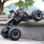 超大合金越野四驅車充電動遙控汽車男孩高速大腳攀爬賽車兒童玩具 CP199【棉花糖伊人】