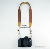 相機帶相機肩帶微單反背帶復古文藝純棉牛仔相機帶卡片機掛繩 凱斯盾