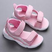 女童涼鞋2018新款正韓夏季公主小女孩涼鞋兒童涼鞋女學生防滑童鞋 免運直出交換禮物