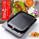 韓式電磁爐 黑款烤盤麥飯石烤盤家用不粘無煙烤肉鍋電烤盤鐵板燒 30*25*3 (尺寸不含把手)