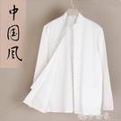 長袖唐裝 中國風純棉男士唐裝長袖中式襯衫打底衫春秋裝老粗布男漢服居士服 夢藝