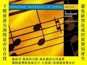 二手書博民逛書店Harmonic罕見Materials In Tonal MusicY255562 Steinke, Greg