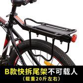 『618好康又一發』腳踏車后座架可載人騎行裝備單車配件