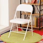 精緻款鋼板底座雙層海棉白腿白面家用簡易折疊靠背凳辦公便攜會議電腦椅宿舍座椅  JQ