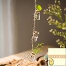 綠植風鈴森系北歐風鈴玻璃瓶串裝飾掛件吊飾門簾水培植物花器【小玉米】