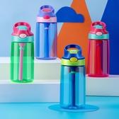 兒童水杯吸管水杯夏季可愛男女寶寶幼兒園小學生防摔便攜水壺夏天 ciyo黛雅