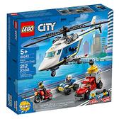 60243【LEGO 樂高積木】城市系列 City-警察直升機追擊戰