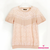 【SHOWCASE】俏麗蕾絲剪接造型短袖T恤(粉色)