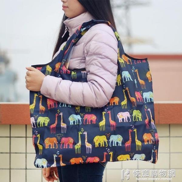 旅行可折疊購物袋輕防水單肩便攜大號加厚手提買菜包環保超市 快意購物網