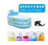 伊潤充氣浴缸 加厚成人浴盆折疊浴桶兒童洗澡盆泡澡桶塑料沐浴桶w~(大號電泵)