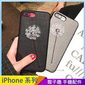 立體刺繡圖騰 iPhone XS XSMax XR 手機殼 小清新蒲公英 保護殼保護套 全包邊防摔殼