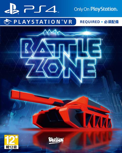 PS4 Battlezone(中文版,支援VR)