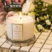 小茉莉精油蠟燭香熏無煙玻璃杯蠟燭香氛香味大豆蠟 黛尼時尚精品