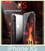 iPhone XS (5.8吋) 金屬邊框+鋼化玻璃背板 防摔 金屬框 鏡頭加高保護 保護殼 金屬殼 手機殼 透明背板