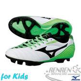 MIZUNO美津濃 IGNITUS 兒童足球鞋(白*草綠) Jr MD -P1GB153237