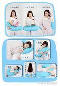 1234  純棉哺乳餵奶枕寶寶學坐枕嬰兒防吐奶枕抱枕頭孕婦護腰  可以拆洗 『名購居家』
