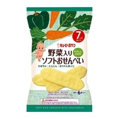日本 KEWPIE S-8 寶寶米果~野菜20g(2片X6袋)(7個月以上適用)