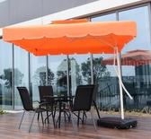 戶外遮陽傘太陽傘