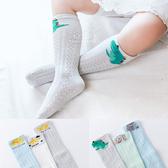 卡通印花網眼透氣中筒襪 三雙組 童襪 襪子 長襪