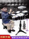 架子鼓兒童初學者打鼓樂器男女孩寶寶玩具爵士鼓敲擊練習3-6歲1 後街五號